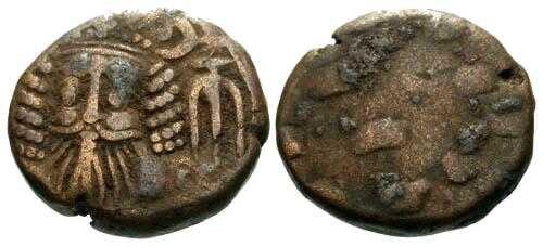 Ancient Coins - VF/aF Elymais AE Drachm Orodes II