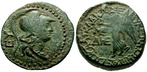 Ancient Coins - aVF/aVF Cilicia Seleucia ad Calycadnum AE22 / Athena and Nike