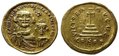 Ancient Coins - VF/VF Heraclius and Heraclius Constantine AV Solidus / Cross potent