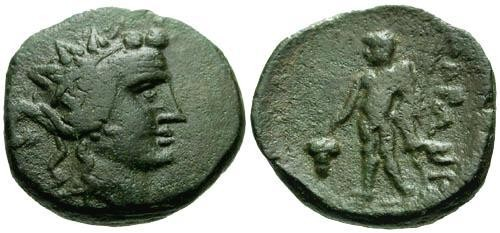 Ancient Coins - VF/VF Maroneia Thrace AE17 / Dionysos