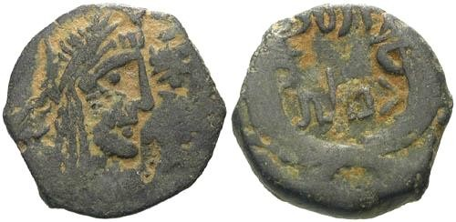 Ancient Coins - aVF/aVF Kings of Nabataea Rabbel II AE