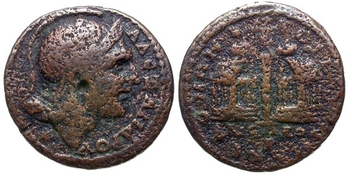 Ancient Coins - F+/F Macedonia Under Roman Rule AE26 Time of Gordian III / Two Temples in Perspective