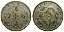World Coins - China. Kwangtung AR 10 Cents / Dragon
