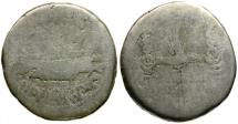 Ancient Coins - Mark Antony. Legionary AR Denarius