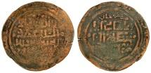 World Coins - Great Mongols. Chingiz (Ghengis) Khan Æ 40mm Mangukhani dirham