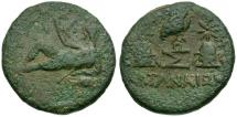 Ancient Coins - Sicily. Katane Æ19 / Reclining River God