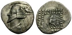 Ancient Coins - Kings of Parthia. Phraates IV. Mithradatkart mint AR Drachm / Archer