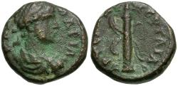 Ancient Coins - Hadrian. Pamphylia. Perge Æ12 / Bow and Quiver
