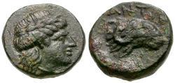 Ancient Coins - Troas. Kebren as Antiocheia Æ11 / Ram's head