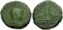 Ancient Coins - Hostilian Caesar, Moesia Superior, Viminacium Æ27 / Moesia between Bull and Lion