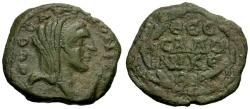 Ancient Coins - VF/VF Macedon, Thessalonica Pseudo-Autonomous Æ18 / Tyche / Wreath