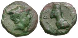 Ancient Coins - Thessaly. Pherai. Alexander. Tyrant Æ13 / Hoof