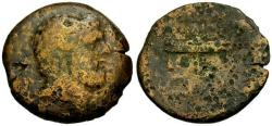 Ancient Coins - Roman Rule Cyrenaica Cyrene L Lollius magistrate Æ32 / Curule Chair