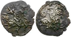 Ancient Coins - *Sear 2619* Byzantine Empire. Kingdom of Trebizond. Alexius II Comnenus (1297-1330) AR Asper / St. Eugenius on Horseback
