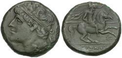 Ancient Coins - Sicily. Syracuse. Hieron II (275-215 BC) Æ26 / Horseman
