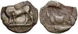 Ancient Coins - Lucania. Sybaris AR Drachm / Bull