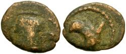 Ancient Coins - Parthian Kingdom. Artaban II Æ Chalkos / Griffin