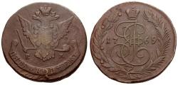 World Coins - Russia.  Catherine II the Great. Ekaterinburg mint  Æ 5 Kopeks