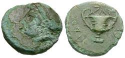Ancient Coins - Troas. Larissa-Ptolemais Æ10 / Amphora