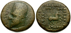 Ancient Coins - Kingdom of Parthia. Orodes I Æ Dichalkon / Horse