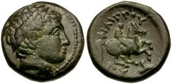 Ancient Coins - Kings of Thrace. Lysimachos as Satrap in the name of Philip II Æ18 / Youth on Horseback