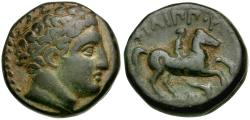 Ancient Coins - Kings of Macedon. Philip II (359-336 BC) Æ17 / Youth on Horseback