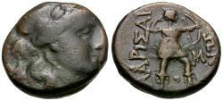 Ancient Coins - Thessaly. Larissa Æ18 / Apollo