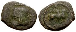 Ancient Coins - Kings of Parthia, Artabanos II Æ Chalkous / Horseman