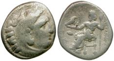 Ancient Coins - Kings of Macedon. Alexander III the Great (336-323 BC). Struck by Antigonos I Monophthalmos AR Drachm