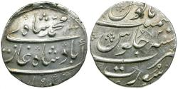 Ancient Coins - India. Mughal Empire. Muhammad Shah (AH 1131-1161 / AD 1719-1748) AR Rupee