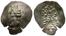 Ancient Coins - Kings of Persis. Artaxerxes (Ardashir) II AR Hemidrachm / King Sacrificing