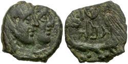 Ancient Coins - Arabia. Nabataean Kings. Rabbel II and Gamilath Æ18 / Crossed Cornucopiae