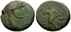 Ancient Coins - Hadrian, Judaea Ascalon Æ22 / Tyche
