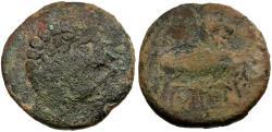 Ancient Coins - Spain. Barskunus / Baskunes (Pamplona) Æ As / Horseman