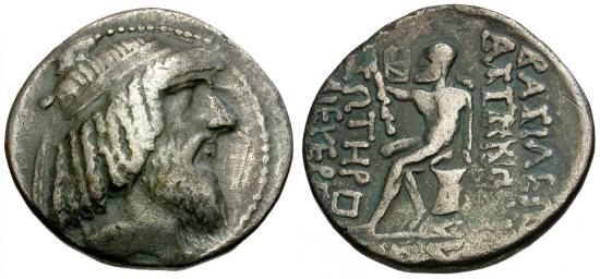 Characene, Abinergaos I and II (Adinerglos) - Ancient