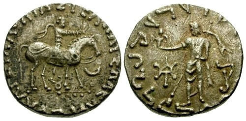 Ancient Coins - EF/EF Indo Scythian Kings Azes II Billon Tetradrachm