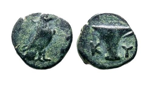 Ancient Coins - aVF/aVF Aiolis Kyme AE17 / Eagle and Vase