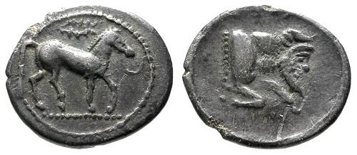 Ancient Coins - VF/VF Sicily Gela AR Litra / Horse / Man-headed bull