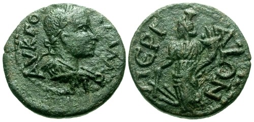 Ancient Coins - VF/VF Volusian Pisidia Selge AE18 / Tyche
