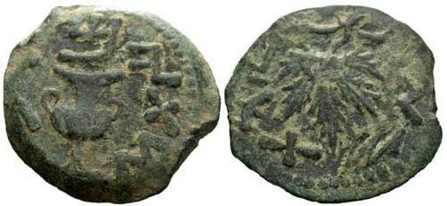 Ancient Coins - EF/EF Jewish War Bronze / Amphora and Vine Leaf