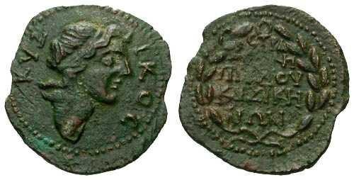 Ancient Coins - EF/VF Cyzicus Mysia AE30 Quasi Autonomous Issue
