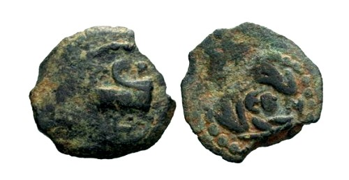 Ancient Coins - aVF/aVF Herod Archelaus Prutah / Prow