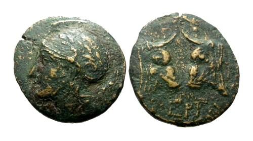 Ancient Coins - aVF/aVF Mysia Pergamon AE17 / Two bulls