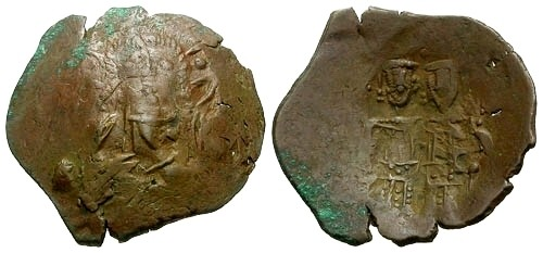 Ancient Coins - VF/VF Anonymous Byzantine Trachy