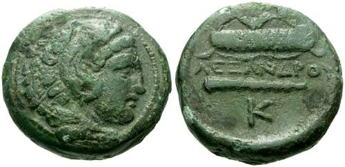 Ancient Coins - VF/EF Alexander the Great AE / Club and Bowcase