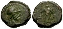 Ancient Coins - Roman Imperial Anonymous Issue Æ Quadrans / Mars / Trophy