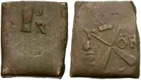 World Coins - Sweden. Gustav II Adolf. Klippe Æ 1/2 Ore