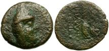 Ancient Coins - Kings of Commagene. Mithradates I Kallinikos Æ19 / Athena
