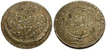 World Coins - Yemen, al-Nasir Ahmad bin Yahya (Imam Ahmad) AR 1/2 Ahmadi Riyal