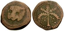 World Coins - F/gF Norman Kings of Sicily, William II Æ Trifollaro / Lion Mask / Palm Tree